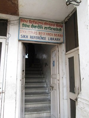 Sikh Reference Library entrance