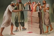 The Torture of Bhai Mati Das