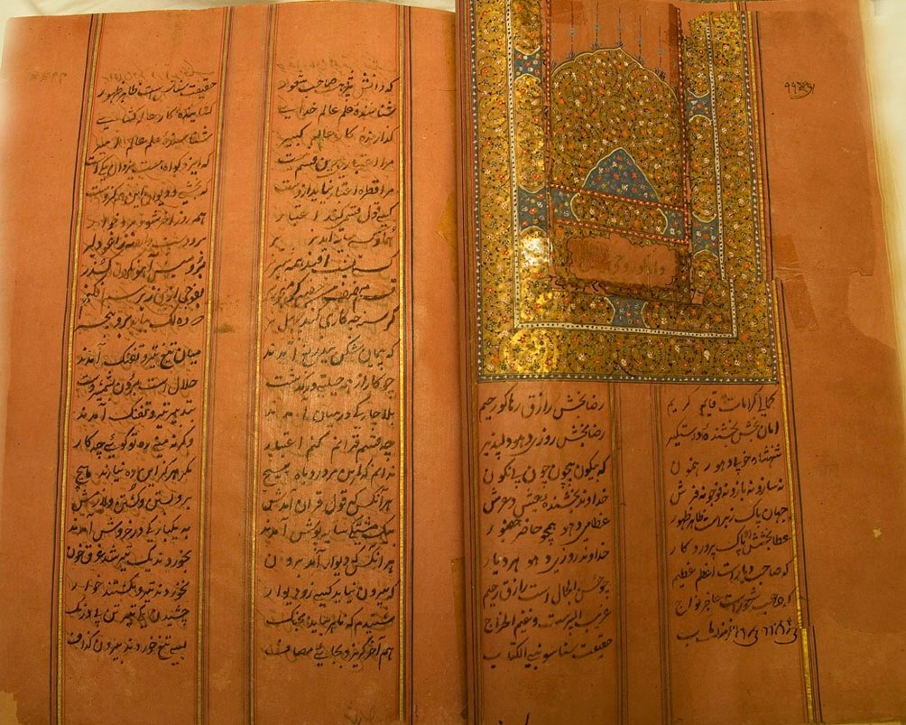 The Zafarnama of Guru Gobind Singh